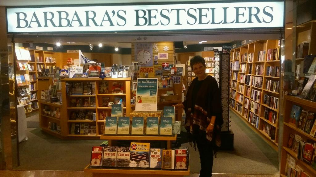 Barbara's Bookstore at Willis Tower